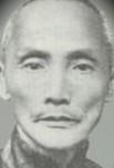 Chow Biu