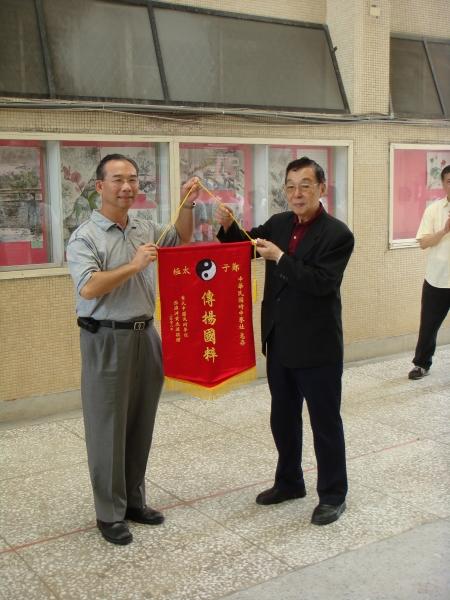 2008 Taiwan 04